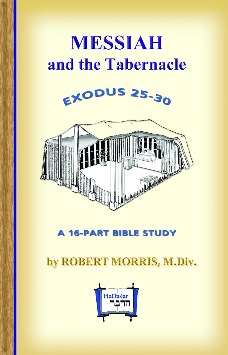 Messiah and the Tabernacle book cover