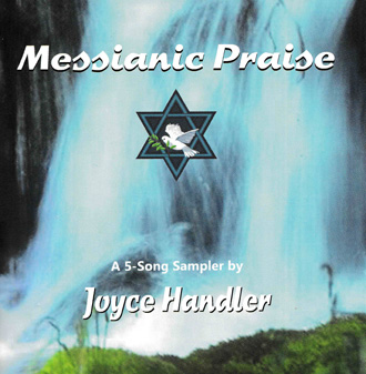 Messianic Praise album cover